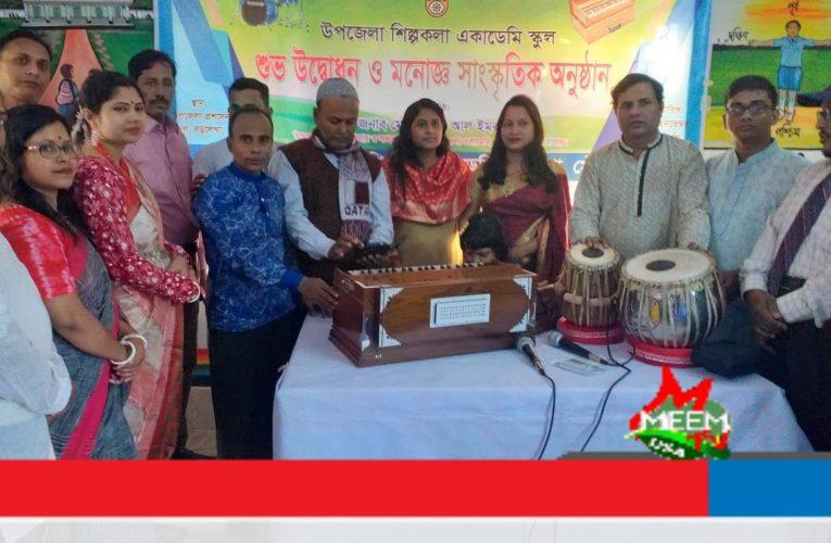 বড়লেখা উপজেলা শিল্পকলা একাডেমীর উদ্বোধন