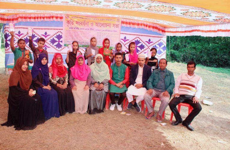 বড়লেখায় মুদৎপুর বেসরকারি প্রাথমিক  বিদ্যালয়ে কৃতি শিক্ষার্থীদের  সংবর্ধনা প্রদান