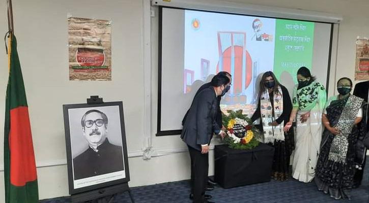 নিউইয়র্কে বাংলাদেশ কনস্যুলেটে  মহান শহীদ দিবস ও আন্তর্জাতিক মাতৃভাষা দিবস পালন