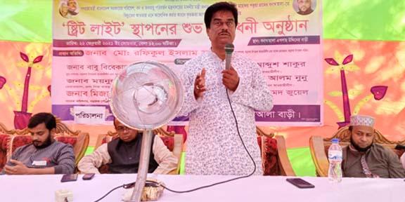 পকুয়া বনাখআলায় 'ষ্টিট লাইট' স্থাপনের শুভ উদ্বোধনী অনুষ্ঠান সম্পন্ন
