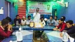 সাবেক বিয়ানীবাজার উপজেলা ছাত্রদল নেতা জাহেদ হাসান সুমন খাঁ এর প্রবাস যাত্রা উপলক্ষে সংর্বধনা প্রদান