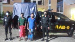 বিয়ানীবাজারে ৮ কেজি গাঁজাসহ দুই মাদক কারবারি গ্রেপ্তার